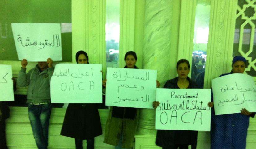 Tunisie suspension de la gr ve des travailleurs du - Office de l aviation civile et des aeroports tunisie ...