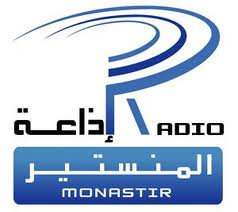 Tunisie : Le directeur de Radio Monastir jette l'éponge