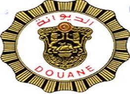 Tunisie : Le tribunal administratif annule la décision demise à la retraite forcée 9 officiers de la douane