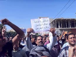 Tunisie – Sidi Bouzid: Jets de tomates pour accueillir Marzouki,Ben Jaâfer  et la délégation ministérielle