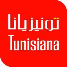 Tunisiana conclut un accord inédit avec Google