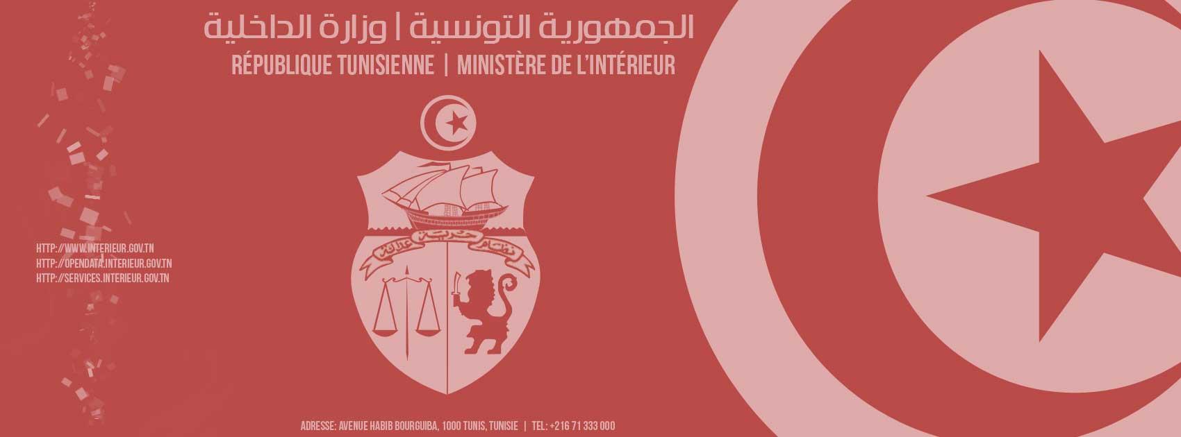Tunisie: Jihed du nikeh: précisions du MI - Actualites en Tunisie et ...