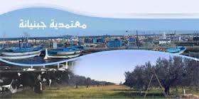 Tunisie – Sfax: Grève générale à Jbeniana