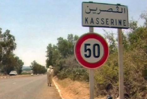 Tunisie: Rencontre entre le ministre de l'intérieur et les représentants des familles des martyrs et des blessés de Kasserine