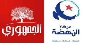 """Tunisie – Issam Chebbi: """"Nous refusons de participer au nouveau gouvernement"""""""