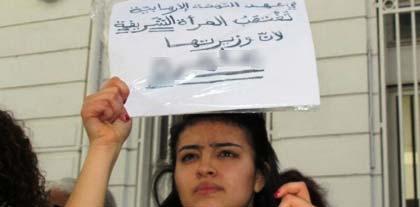 Tunisie – 3 mois de prison pour Marwa Maâlaoui