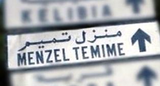 Tunisie - Magazine cover