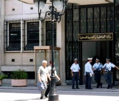 Tunisie: Grève de 3 jours des agents et employés du ministère de l'Intérieur