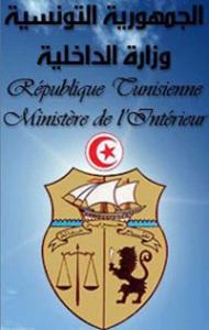 le ministre de lintrieur organise dimanche 10 juin 2012 un concours pour le recrutement de lieutenants de police