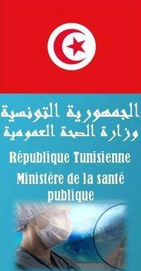"Tunisie: Ministère de la Santé: Chokri Belaid accuse Abdellatif Mekki de ""transgresser la loi"""
