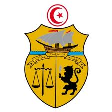 Minist re de l 39 int rieur archives page 3 sur 6 for Ministere exterieur tunisie