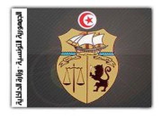 tunisie nouvelles nominations au minist 232 re de l int 233 rieur actualites en tunisie et dans le
