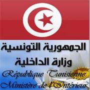 Tunisie: Nouveaux remaniements au ministère de l'Intérieur