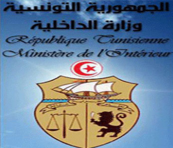 Tunisie le minist re de l 39 int rieur rappelle l 39 ordre for Interieur ministere tunisie