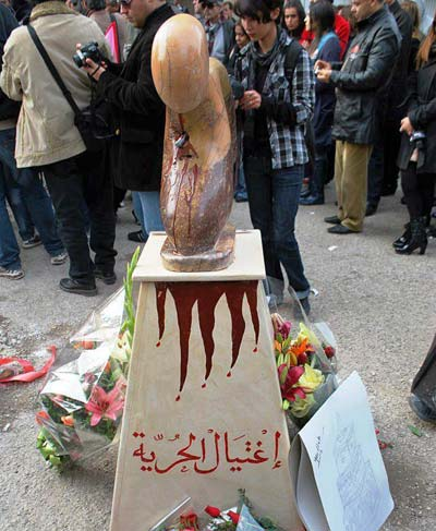 Tunisie : Le destructeur de la statue de Chokri Belaid appréhendé
