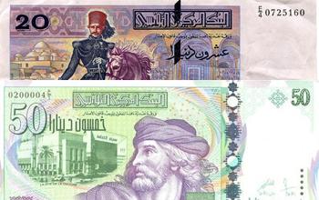 billet de banque a changer tunisie