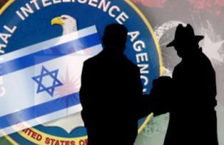 Tunisie – Arrestation de deux tunisiens pour espionnage pour le compte du Mossad