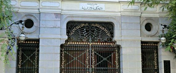 Tunisie: Le tribunal administratif n'a pas révoqué le limogeage des ministres du parti Ennahdha