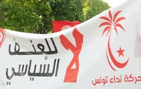 Tunisie – Nidaa Tounes soutient l'UGTT