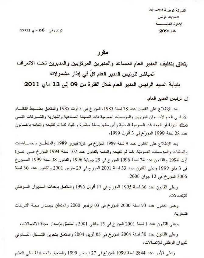 Sit In De Tunisie Telecom La Manipulation Continue Aux Frais Des