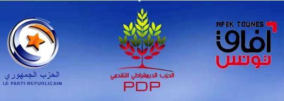 Tunisie: Afek Tounes, le PDP et le Parti Républicain organisent deux grands meetings, ce week-end