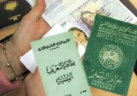 Tunisie Algerie La Carte D Identite Au Lieu Du Passeport Pour Le