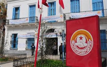 """Tunisie : L'Union des Diplômés Chômeurs organise un """"Mouvement National"""", place de Mohamed Ali"""