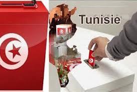 Tunisie – L'ANC adopte les chapitres 7, 8 et 9 du projet de loi sur l'instance des élections