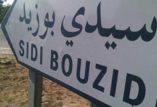 Sidi Bouzid: Des affrontements entre salafistes et des clients des bars privés de consommation