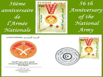 Tunisie: Émission d'un nouveau timbre-poste en l'honneur de l'armée nationale