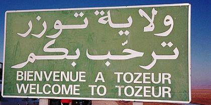 Tunisie: Nouvelles mesures préventives contre la propagation du Coronavirus à Tozeur