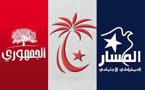 Tunisie – Une Troïka dans l'opposition pour contrer la Troïka au pouvoir