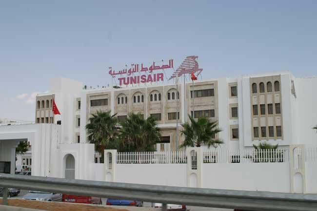 Tunisair: La DG dément les déclarations des syndicats de base de l'UGTT
