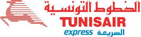 Tunisie: le DG de Tunisair express démis de ses fonctions et le directeur commercial adjoint assurera l'intérim
