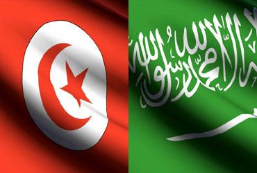 Le Fonds Saoudien pour le Développement accorde 3 prêts à la Tunisie