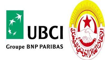 UBCI: Grève Nationale prévue le mardi 15 mai 2012