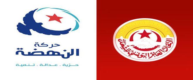 Vidéo-Grève de Transtu: Ennahdha VS UGTT: L'affrontement (reporté) évité de peu !
