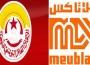 Tunisie: Tahri: «La mort de l'employé de Meublatex provoquée par son licenciement»